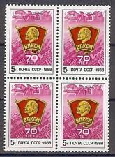 Russia 1988 Sc# 5692 Lenin Komsomol block 4 MNH