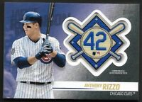 2018 Topps Update Jackie Robinson Patch JRP-AR ANTHONY RIZZO Chicago Cubs