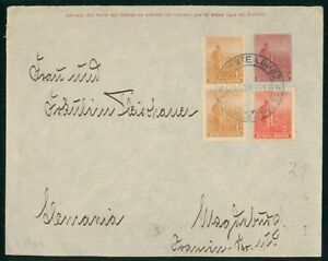 MayfairStamps Argentina Buenos Aires 1913 Cover wwp62295