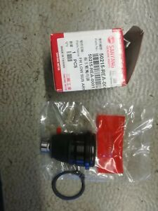 SYM QUADRIDER 600  FRONT LOWER ARM BALL JOINT 50215-REA-000