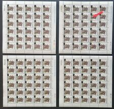 Ghana 1988 Surcharged With Different Cylinder Letter M.N.H.