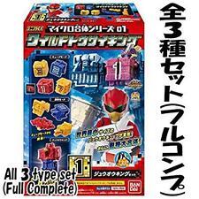 NEW Bandai Mini Pla EX Power Rangers Zyuohger Wild Tousai King Complete Set of 3