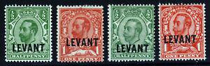 BRITISH LEVANT KG V 1911-13 Overprinted DOWNEY HEADS Both Dies SG L12 - L15 MINT