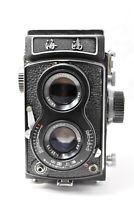 【Near MINT+++】Shanghai Seagull 4B1 Medium TLR Camera 75mm f/3.5 Lens from Japan