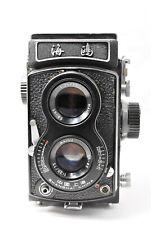 【Near MINT】Shanghai Seagull 4B1 Medium TLR Camera 75mm f/3.5 Lens from Japan