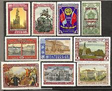 Russia #1700-1709, MH -1954- Ukraine-Russia Union, Complete Set - CV=37.75
