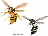 BANDAI Gashapon Action figure 2 types set Yellow hornet & Black hornet Mi...