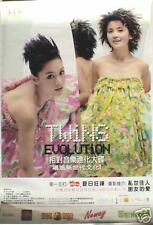 "Twins ""Evolution"" Hong Kong Poster - Taiwan China Music"