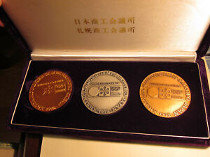 SET OF LARGE OLYMPIC MEDAL 1972 SAPPORO OLYMPIC GAMES in BOX