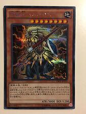 Yu-Gi-Oh! Beast King Barbaros 15AX-JPY21 Ultra Rare Jap