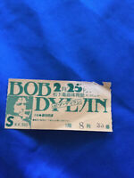Bob Dylan Japan tour ticket stub 1978 Osaka blowing the wind