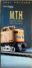 Greenberg Guides M.T.H. Electric Trains Pocket Price Guide 2001 Edition