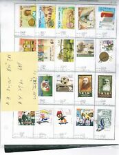 ISRAEL OVER  60 stamps 2003-6  3 PAGES USED cat near $90.00++  LOT 303-A3,4,5