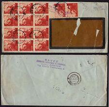 STORIA POSTALE CROAZIA 1943 Lettera da Zagabria a Saraievo (FSE)