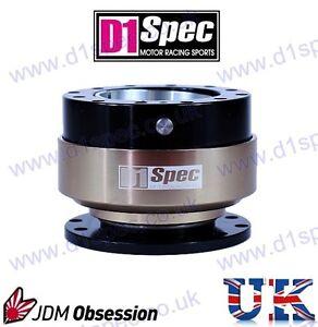 D1 SPEC UNIVERSAL RACING STEERING WHEEL QUICK-RELEASE BLACK/BRONZE JDM DRIFT