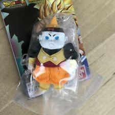 Dragon Ball - Key Chain Figure UDM BURST 38 Goku Broly Rose Android 19 Chronoa