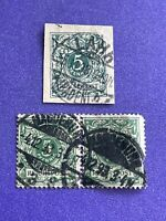 Germany Empire Reichspost 5 Pf Imperforate And Block Of 2 , Used, See Photos
