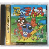 "SS "" Ninpen Manmaru "" SEGA Saturn Rare Game Software Used from Japan"