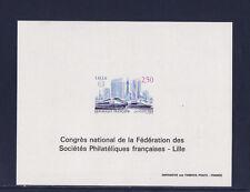 FG ND   congrès philatélique  Lille  TGV  1993   num: 2811