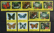 Manama 1972 Butterflies Used