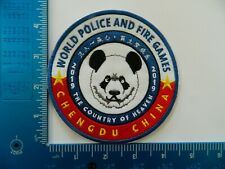 World Police and Fire Games 2019 Chengdu China Patch 4.5 Round