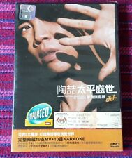 David Tao ( 陶喆 ) ~ 太平盛世 影音旗艦版 (DVD) ( Taiwan Press ) DVD