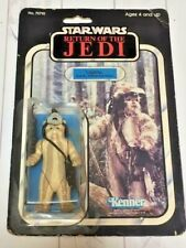 Kenner Star Wars LOGRAY, RETURN OF THE JEDI 1983 Original Vintage 65 Back-B HK