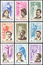 Romania 1963 Opera Singers/Music/Song/Singing/People/Theatre 9v set (n42177)