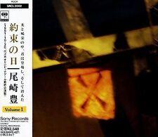 YUTAKA OZAKI - YAKUSOKUNO HI, VOL. 1 NEW CD