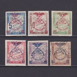 NEW CALEDONIA 1903, Sc #J1-J6, CV $174, Postage Due, MH/Used