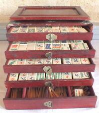 jeu de Mahjong ancien acajou chinese set Mah Jongg