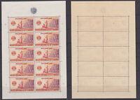 SAN MARINO 1946 UNRRA minisheet Mint **  (Sa.6)