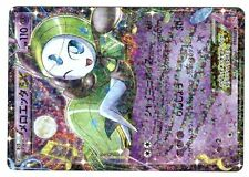 POKEMON JAPANESE HOLO N° 011/020 MELOETTA EX 110 HP FULL HOLO 1ed