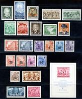 DDR 1954, Jahrgang komplett postfrisch, II.Wahl, Mi. 113,-