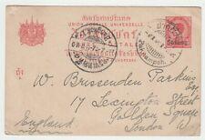 THAILAND SIAM. Postal Card Surcharge 5 Satang, to England, PAKNAMPOH 1916