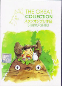 Anime DVD The Great Collection Studio Ghibli 21 Movies English Version