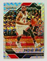 2016-17 Panini Prizm Dwyane Wade SILVER MOSAIC Prizm Card #28, Bulls!