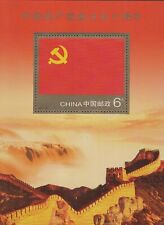 CHINA 2011-16 FOUNDING-COMMUNIST PARTY OF CHINA * 90th Annversary souvenir sheet