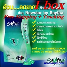 1 X Saytaa New Star Diet Loss Weight Add Detoxification Accelerated fat burning
