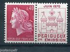 FRANCE 1970, timbre 1643, MARIANNE PERIGUEUX, INAUGURATION IMPRIMERIE, neuf**
