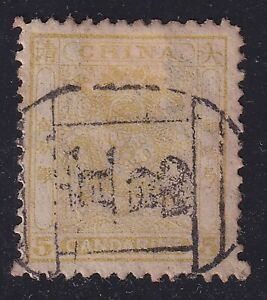 China 1885 Candarin Dragon Stamp SG# 12 Perf 12.1/2 - Used VF Very Fine....X2655