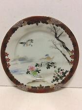 Japon assiette porcelaine Kutani décor d' oiseaux deuxième moitié du XIXe 18,2cm