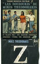 "B.O.F "" Z ""LOT DE 2 EP AZ / CBS - MIKIS THEODORAKIS"