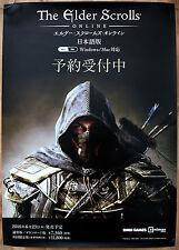 The Elder Scrolls Online RARE PC 51.5 cm x 73 Japanese Promo Poster #1