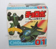 1980's Takara Transformers Choro Q Chrobo Harrier Jet Robot Boxed