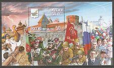 Russia 2013 S/S,Russian History City of Smolensk,1150th Anniv,Sc 7476,Vf Mnh*