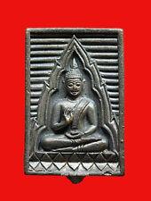 METTA GALUNA WAT PARKNAM 2534 BRONZE REAL BUDDHA PHRA THAI AMULET
