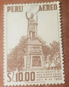 GM108  Peru  Airmail 1953-1960 Monument to Manca Capac S/.10.00 USED STAMP