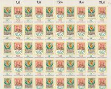 Sh10 1978 Germania Ovest Deutsche Bundespost COMPLETO FOGLI DI FRANCOBOLLI Gomma integra, non linguellato SG 1871 - 2