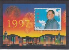 China  Block 79  Rückgabe Hongkongs an China     **  (mnh)